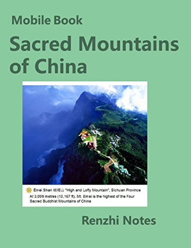 mobile-book-sacred-mountains-of-china