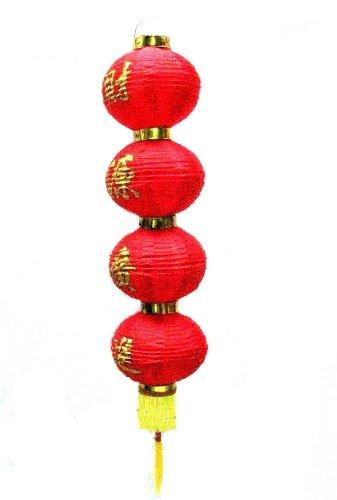 wunderschöne Lampion aus China Stoff