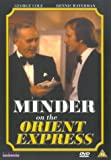 Minder On The Orient Express [DVD] [1985]