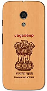 Aakrti Back cover With Government of India Logo Printed For Smart Phone Model : SONY-E4 .Name Jagadeep (Light Of The World ) Will be replaced with Your desired Name