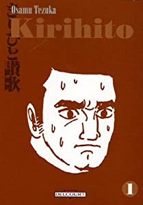 Kirihito Edition simple Tome 1