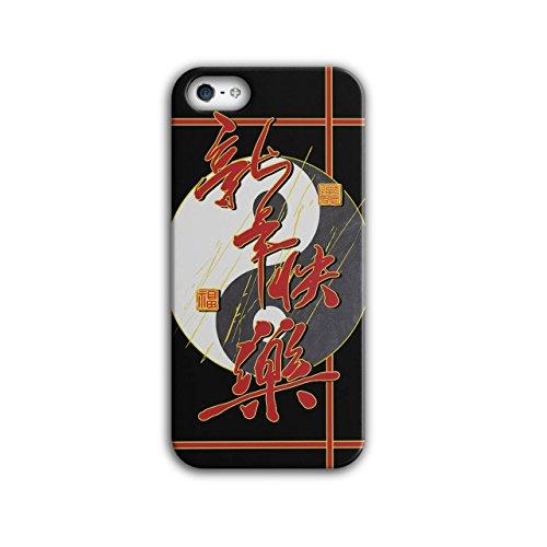 Männer Kostüm Chinesischen Nationalen Für (Chinesisch Neu Jahr Feier iPhone 5 / 5S Hülle |)