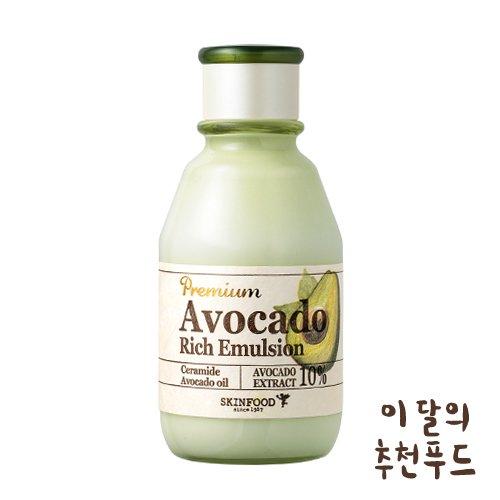 skin-food-premium-avocado-rich-emulsion-140ml