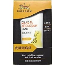 Tiger Balm Neck and Shoulder Pain Relieving Cream - 50 g.