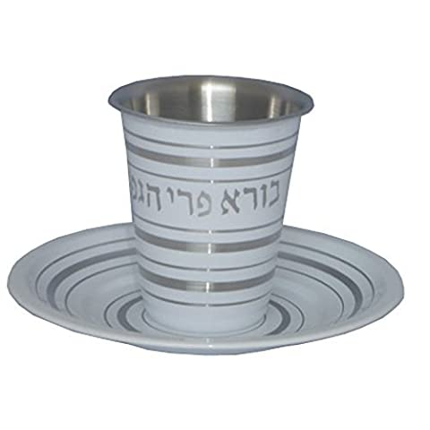White Striped Silver Shabbat Kiddush Cup - Silver Goblet and