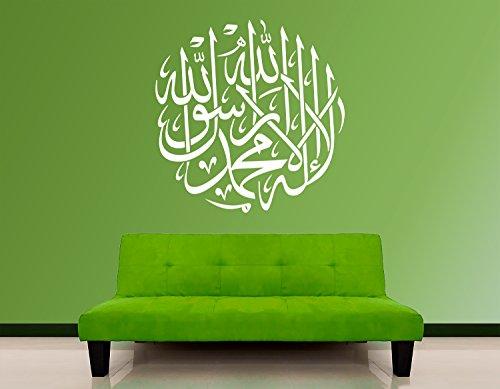 Runde Islamische Glaubensüberzeugung Shahada Wandtattoo Kalligraphie Arabische Schrift Islamische Wandtattoos Bismillah Wandaufkleber Arabische Schrift Türkisch Persisch Islam (50 x 50 cm, Weiß)