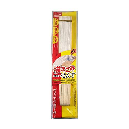 Unbekannt Blanko Japanischer Faltfächer (Sensu) für Zeichnen Oder Malen