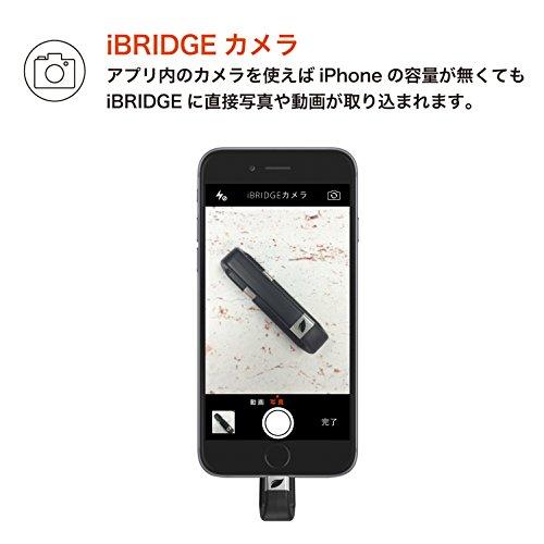 41Fc4Ylk jL - [ebay PLUS] Leef iBridge 64GB USB 2.0 auf Lightning Speichererweiterung für iPhone/iPad für 30€