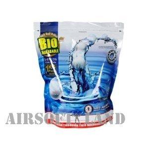 Airsoft G&G Billes G&G 0.25G bio en sachet