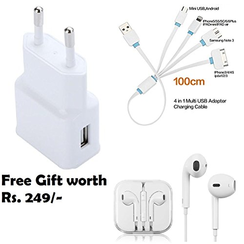 Premium Design SAMSUNG Galaxy Grand I9082 Compatible Ultra High Speed battery charger combo with free Gift of Earpods ( Random Color)  available at amazon for Rs.298