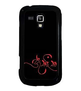 Printvisa Ultra Om Sai Ram 2D Hard Polycarbonate Designer Back Case Cover for Samsung Galaxy ...
