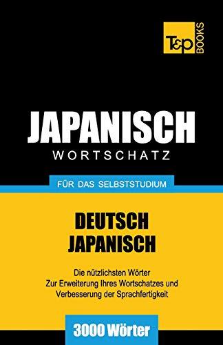 Japanischer Wortschatz für das Selbststudium - 3000 Wörter