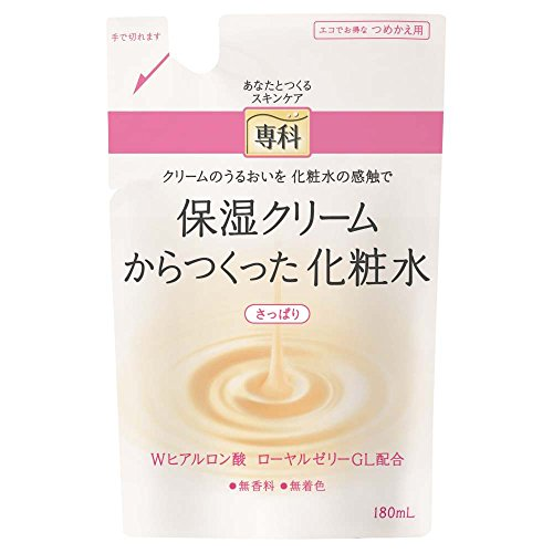 Shiseido SENKA Facial Lotion Refreshing (Hyaluronic Acid & Royal Jelly) Refill 180ml (japan import)