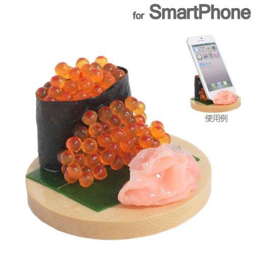 Japanese Sushi(Ikura) Smart Phone Stand