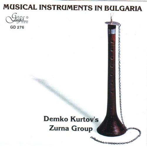 musical-instruments-in-bulgaria-zurna