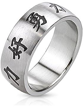 Paula & Fritz® Ring aus Edelstah