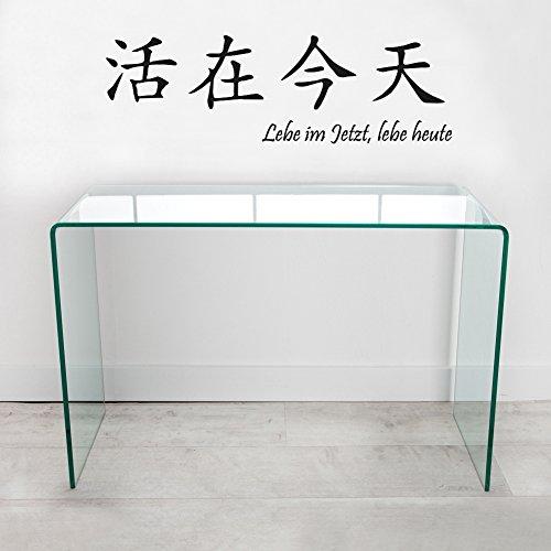 CAGÜ - DESIGN SCHREIBTISCH [MAYFAIR] GLAS 100cm x 35cm