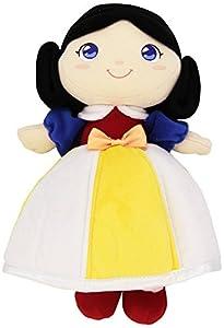 Trudi - Bianca, muñeca de Peluche (64250)