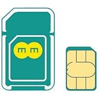 EE 4G 6GB Pay As You Go Mobile Broadband Nano SIM