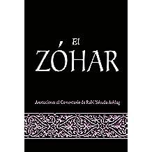 El Zóhar: Anotaciones al Comentario de Rabí Yehuda Ashlag