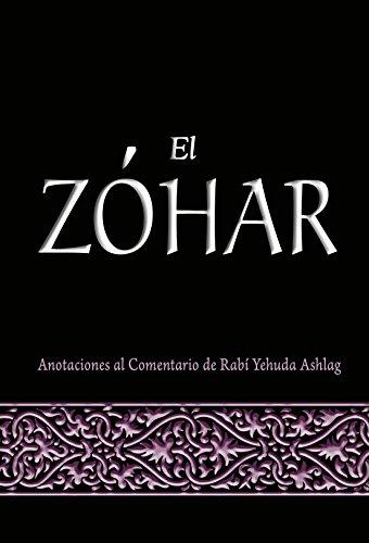 El Zóhar: Anotaciones al Comentario de Rabí Yehuda Ashlag por Michael Laitman