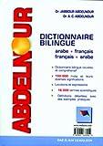 abdelnour dictionnaire bilingue arabe fran?ais fran?ais arabe