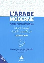 Arabe Moderne par les Textes Litteraires, (l') - Corrige des Exercices Vol II