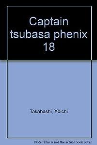 Captain Tsubasa - Olive et Tom Edition simple Tome 18
