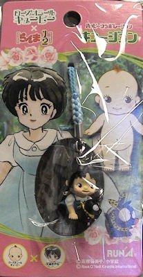 Runa Officiel Ranma Kewpie Mascot Mini Figure avec boucle - 1.5\