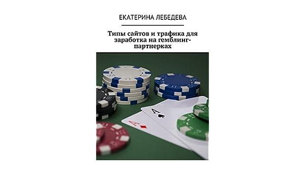 download free casino online