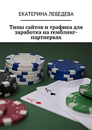 I гемблинг vabank казино бонус код