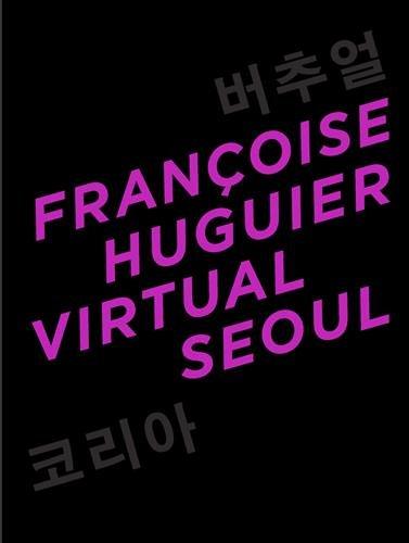 Virtual Seoul par