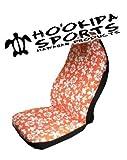 Hookipa Hawaii Sitzbezüge - Vorne (Einzelsitz), Farbe:Orange