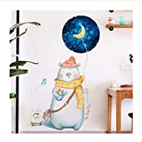 FUZILV Cute Bear Door Home Decor Wall Stickers Diy Cartoon Animal Kids Room Nursery Poster Wallpaper Decortaion 88X137Cm