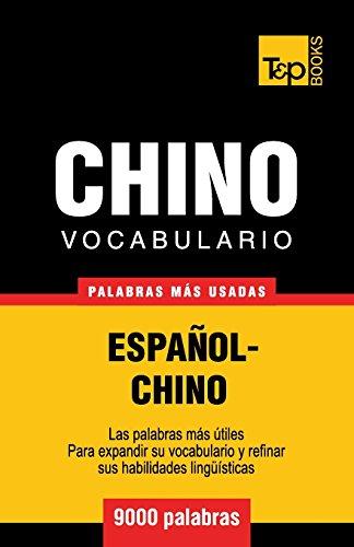 Vocabulario español-chino - 9000 palabras más usadas (T&P Books)