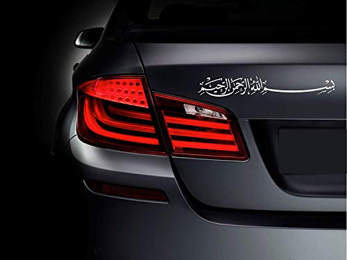 Besmele Basmala Bismillah Auto Laptop Aufkleber Wandtattoo Sticker Islam (30 cm)