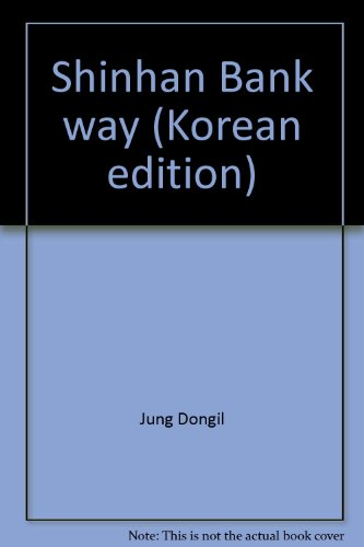 shinhan-bank-way-korean-edition