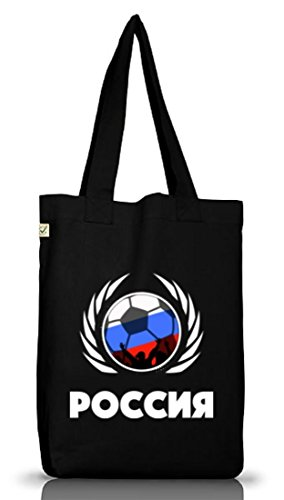 Russia Poccnr Fussball WM Fanfest Gruppen Jutebeutel Stoffbeutel Earth Positive Fußball Russland Black
