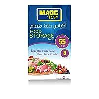 Maog Food Storage Bags, Size 8, 55 Pcs, Clear