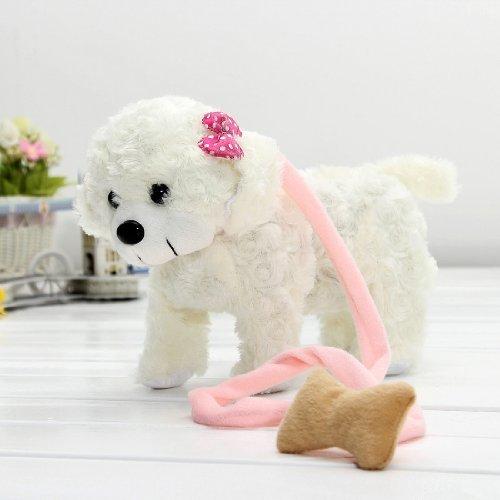 waygo Elektronischer, singender tanzender Husky Plüschhund, Spielzeug, laufender Welpe, Kinder Geschenk