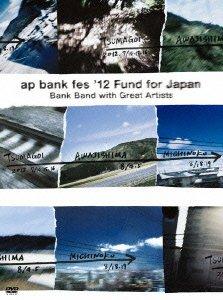 Ap Bank Fes'12 Fund for Japan [DVD-AUDIO] (Ap-audio)