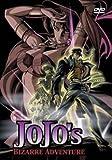 Jojo's Bizarre Adventure 3 [RC 1]