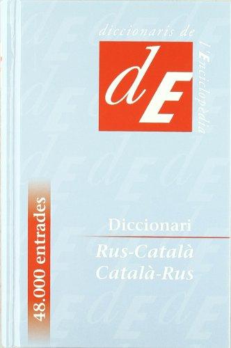 Diccionari Rus-Català / Català-Rus (Diccionaris Bilingües) por Dorota Szmidt