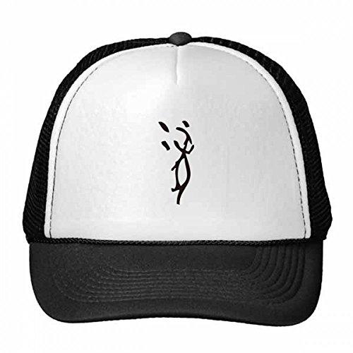 DIYthinker Knochen Inschriften Chinesische Sternzeichen Ratte Baseballmütze Baseballmütze Nylon Mütze Kühle Kind-Hut-Justierbare Kappe Geschenk Erwachsene -