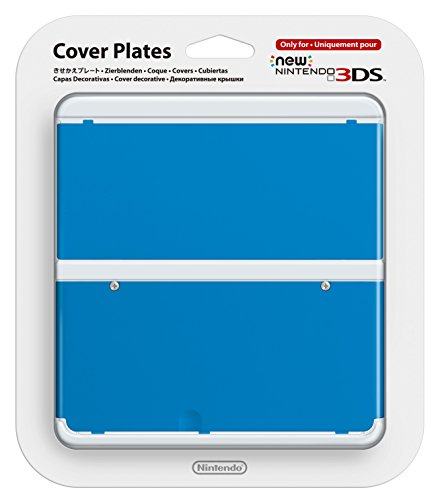 new-nintedo-3ds-020-coverplate-limited-edition