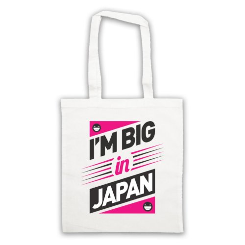 I'm, Big In Japan, Hipster Slogan Tote Bag Bianco