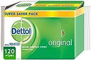 مناديل ديتول الأصلية متعددة الاستخدام مضادة للبكتيريا - 120 قطعة