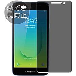 VacFun Anti Espion Film de Protection d'écran pour Samsung Galaxy J2 Core 0,14mm, sans Bulles, Auto-Cicatrisant (Non vitre Verre trempé) Anti-Peeping Anti-Spy