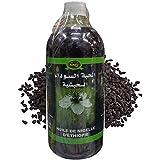 Huile de Nigelle d'Ethiopie 1L Haute Qualité 100% Naturelle/Huile de Cumin noir - Pressée à froid - Alimentaire - Cosmétique