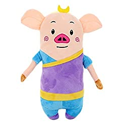 China Masterpiece: Journey To The West Cartoon Characters Doll Plush Toy D